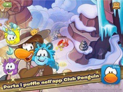 club penguin puffle wild avrmagazine3