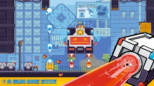 Gunbrick giochi per iPhone avrmagazine 1