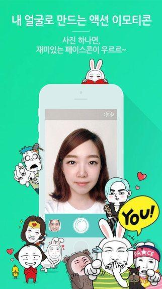 Facecon applicazioni per iPhone avrmagazine 1