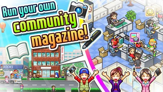 Magazine Mogul giochi per iPhone avrmagazine 1