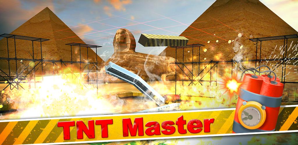 TNT_Master-ios-android.jpg
