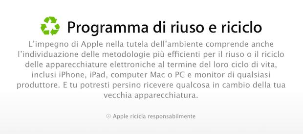 permuta-apple-store-avrmagazine