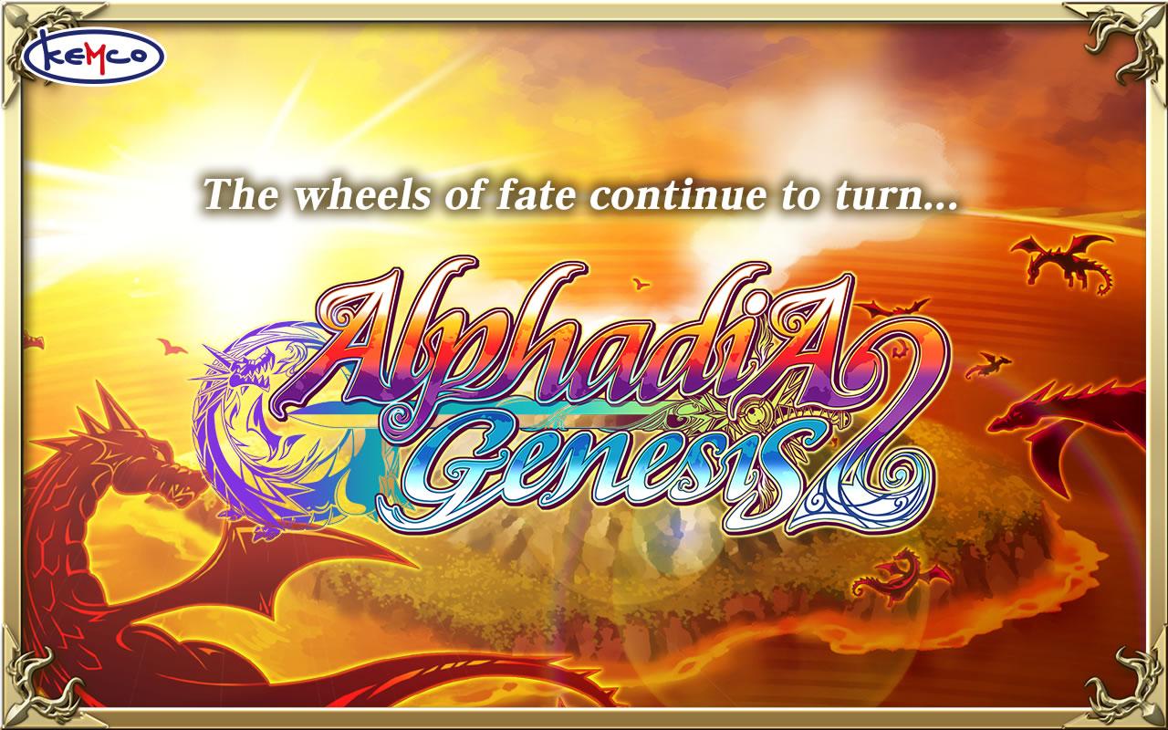 Alphadia_AVRMagazine