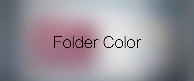Folder Color avrmagazine