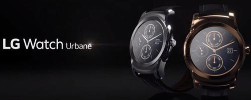 LG-Watch-Urbane-avramagazine