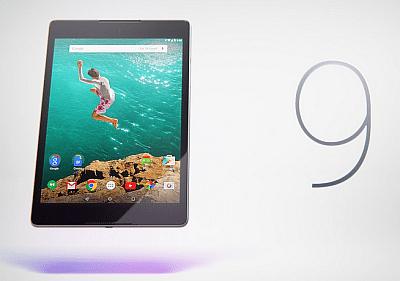 Il tablet Nexus 9