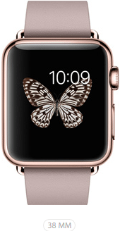 Apple Watch Limited 38 Rosa
