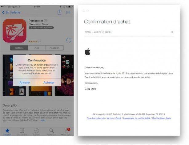 Apple rimborso avrmagazine