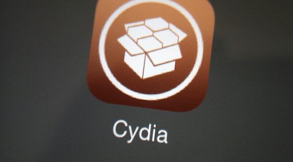 Cydia avrmagazine