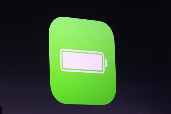 Low Battery Mode iOS 9 avrmagazine