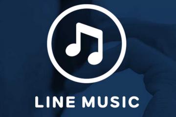 line music applicazioni per android avrmagazine