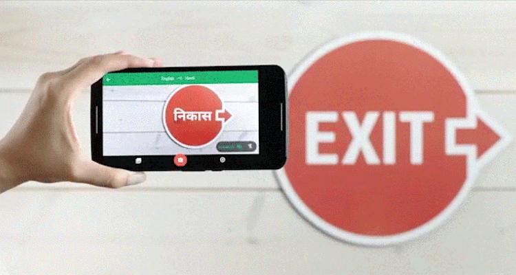 Google-Traduttore-applicazioni-per-iphone-e-android-avrmagazine