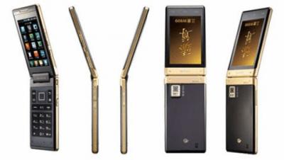 Samsung Anycall predecessore del LG Gentle
