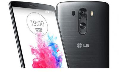 LG-G4-S-avrmagazine-2