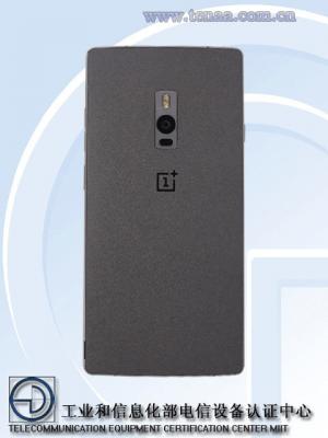 OnePlus2-avrmagazine-2