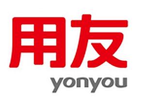 Yonyou-avrmagazine