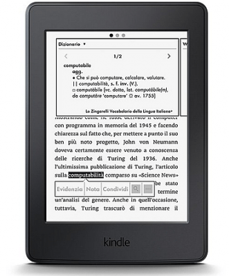 Amazon-Lab126-avrmagazine-2