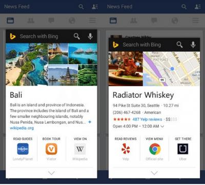 Bing-Search-applicazioni-per-android-avrmagazine-3.