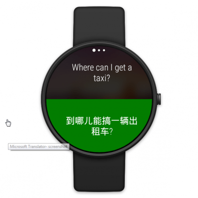 Microsoft-Traduttore-Apple-Watch-Android-Wear-avrmagazine-3