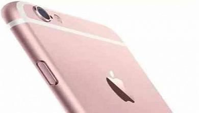 iPhone-6s-fotocamera-avrmagazine-5