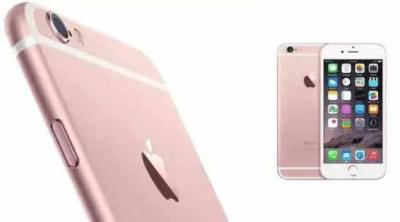 iphone-6s-rosa-oro-avrmagazine-2