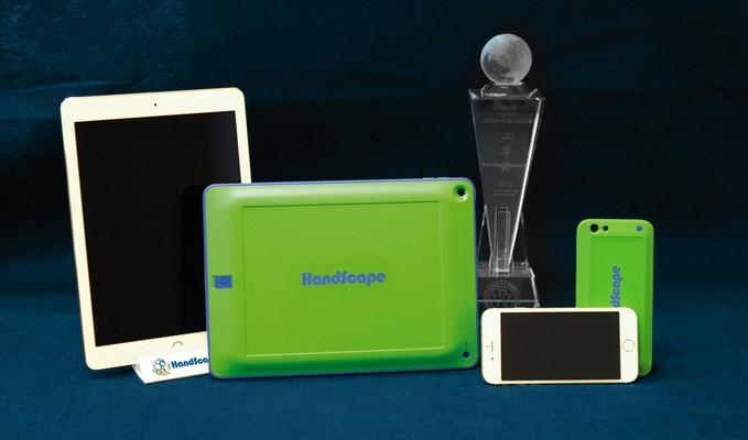 HandyCase avrmagazine 3