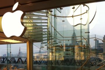 apple-store-avrmagazine