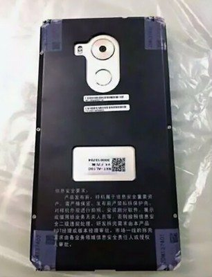 Huawei-Mate-8-avrmagazine-3