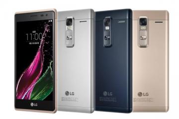 LG Zero avrmagazine