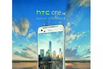 htc-one-x9-foto-e-specifiche-avrmagazine-1