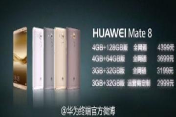 huawei-mate-8-ufficiale-avrmagazine-1