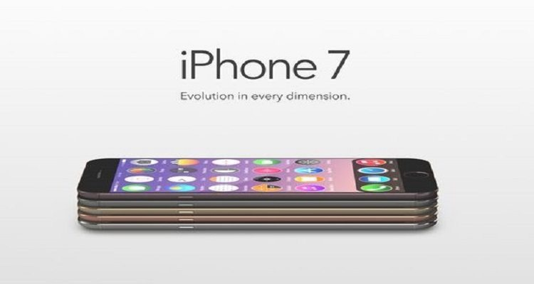 iPhone-7-rumors-avrmagazine-1