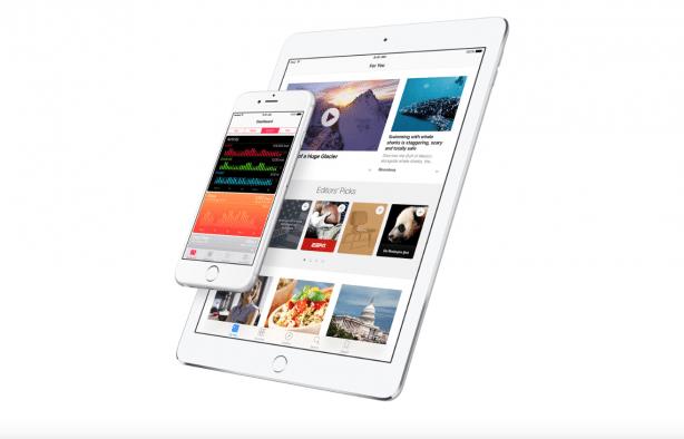 iOS 9.3 avrmagazine 1