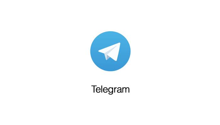 telegram avrmagazine