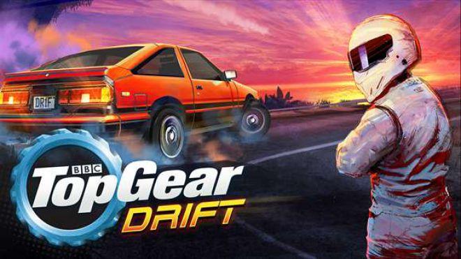 Top Gear Drift Legends avrmagazine