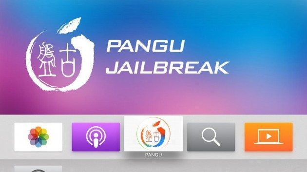 pangu-jailbreak-apple-tv-630x353