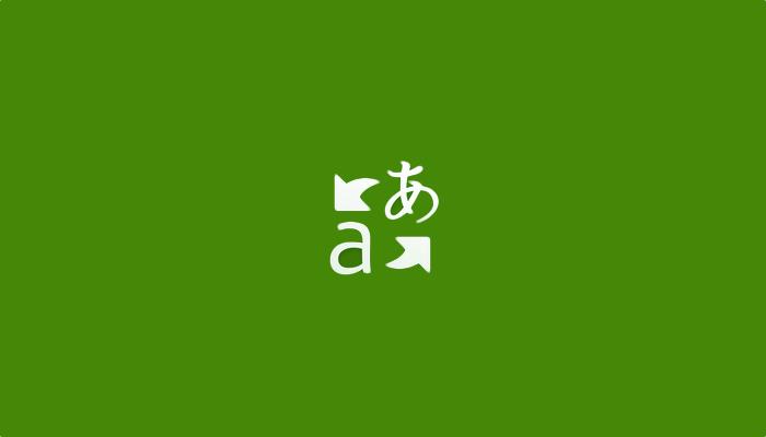 Microsoft Translator avrmagazine