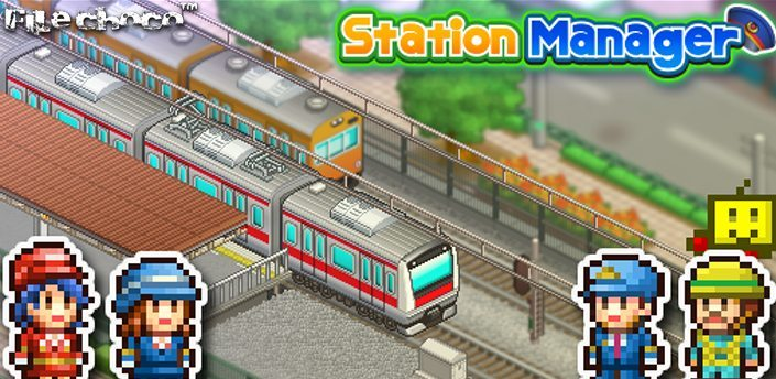 Station-Manager avrmagazine